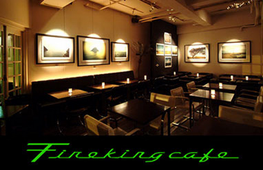 Fireking Cafe 店内写真