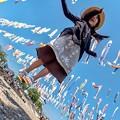 写真: 飛躍