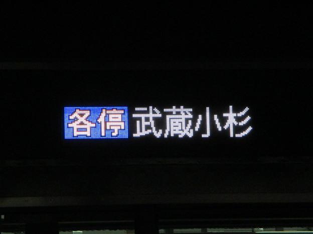 035-139