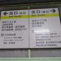 Photos: 037-075