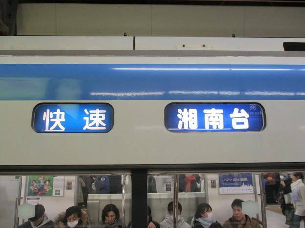 Photos: 039-071