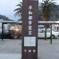 Photos: 041-004