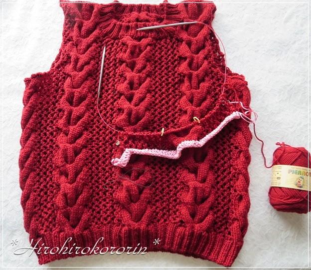 袖編み始め