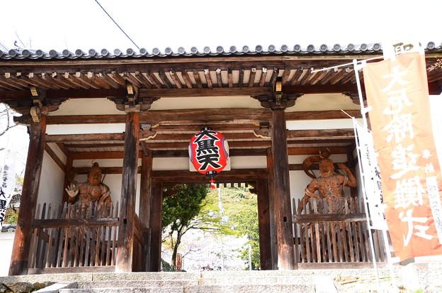 Photos: 宝積寺山門