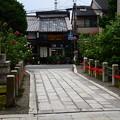 Photos: 寺ノ内通りを向いて
