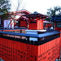 Photos: 芸能神社