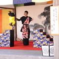 Photos: 八艘飛び~