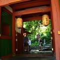Photos: 愛宕念仏寺山門