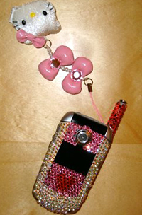 My old bling cell