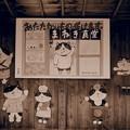 Photos: まねき食堂