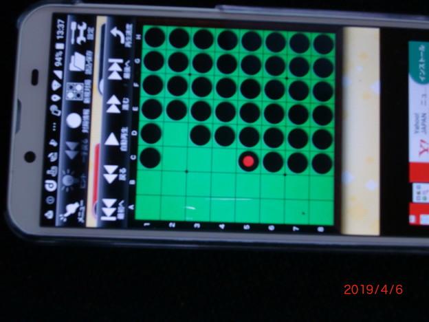 CIMG2755