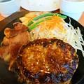 Photos: 肉の長谷川 ハンバークステーキランチ