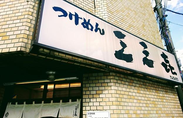 写真: 川崎つけ麺 三三七 外観