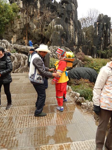 雲南省 世界遺産 石林 #2