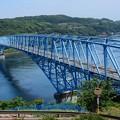 Photos: 黒之瀬戸大橋