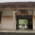 Photos: 昭和の駅、網田駅(おうだ)