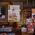 1808_OZC湘南-セキスイハイム 写真展_個別A3_P1040584_N28_X8Ss