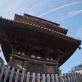 Photos: 181201_横浜市中区・三溪園_旧燈明寺三重塔E181201D8521_MZD8FP_X9Ss