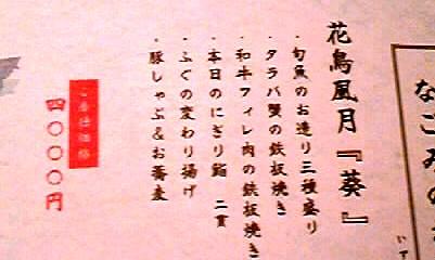 nagomian6