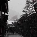 Photos: 高山 古い町並み
