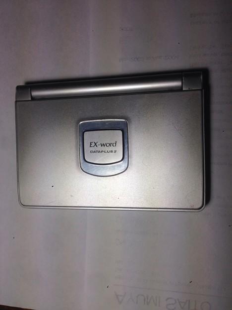 Casio 電子辞書 $10