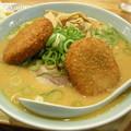 コロッケ麺