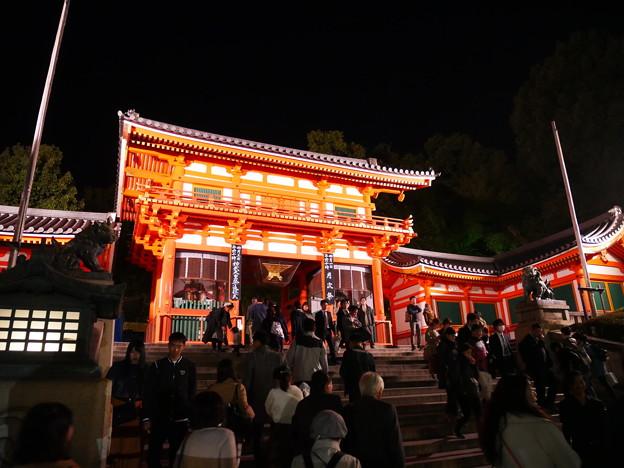 祇園のシンボル