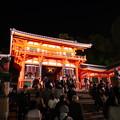 写真: 祇園のシンボル