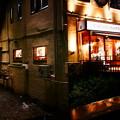 写真: 祇園のカフェ