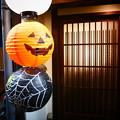 写真: らんたん祭り 古川町商店街