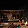 Photos: 京都霊山護国神社 初詣2019