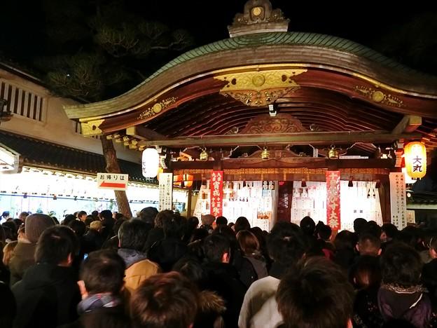 京都ゑびす神社祭 残り福 02