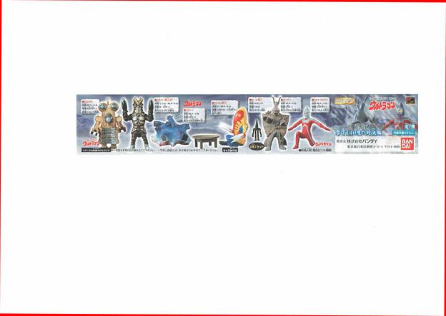 Photos: バンダイ_HGシリーズ ウルトラマン25 零下140度の対決編 帰ってきたウルトラマン バルタン星人Jr_006