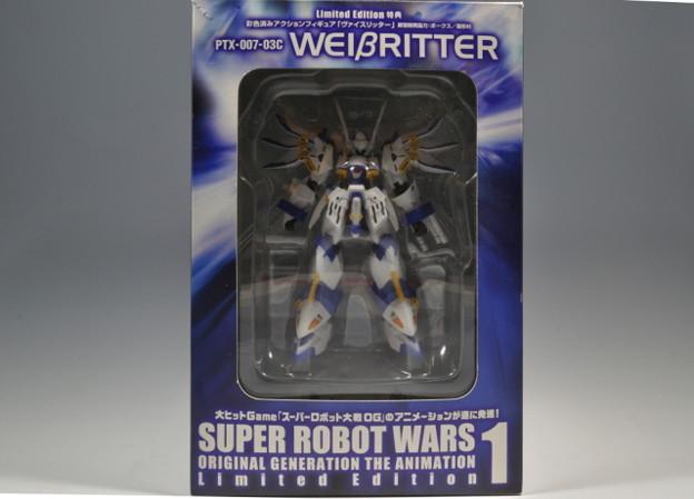 バンプレスト_スーパーロボット大戦 特典  ヴァイスリッター_001