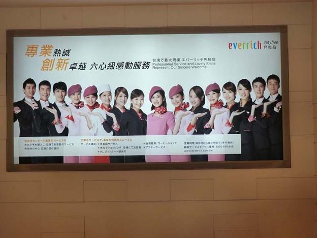 s2013_0711-1124_CIMG2494昇恒昌免税店