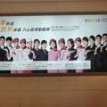 写真: s2013_0711-1124_CIMG2494昇恒昌免税店