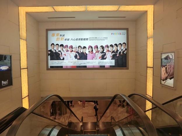 s2013_0711-1124_CIMG2495昇恒昌免税店