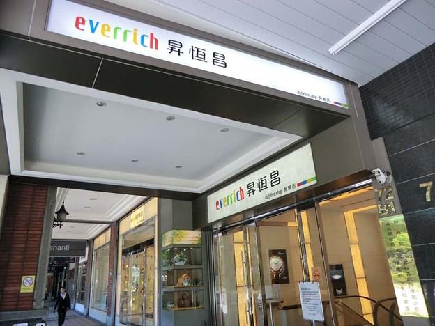 s2013_0711-1135_CIMG2500昇恒昌免税店