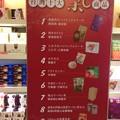写真: s2013_0711-1144_IMG_5282昇恒昌免税店