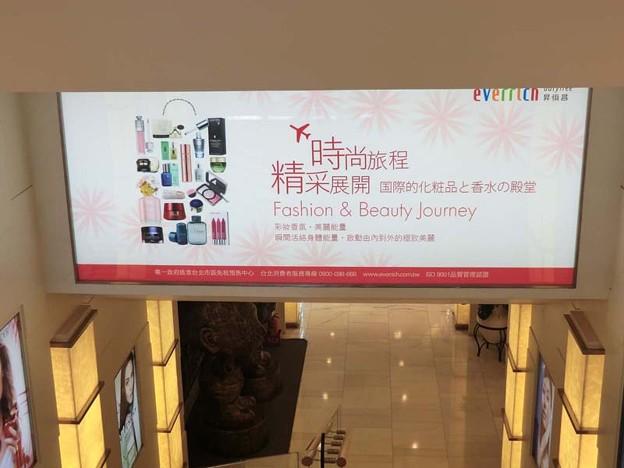 s2013_0711-1146_CIMG2507昇恒昌免税店