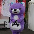 Photos: アックマ様 (ゆに・ ハロウィン)(2)