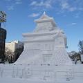 写真: 雪のHTB広場?