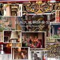 Photos: 謹賀新年!台北保安宮