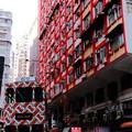 写真: 街中の集合住宅