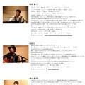 写真: ■2018年5月20日(日)静岡/浜松  「 浦山修司 Presence ディナーライブ @雪月花 」 裏面