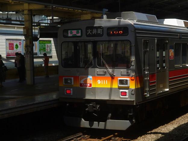 P1030840