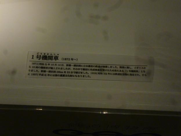 P1030912