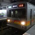 Photos: P1030948