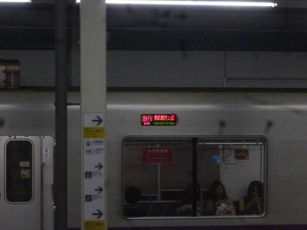 P1030970