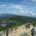 写真: 中山峠へ